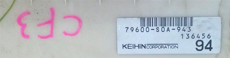 Магнитофон Honda Accord CF3 (б/у)