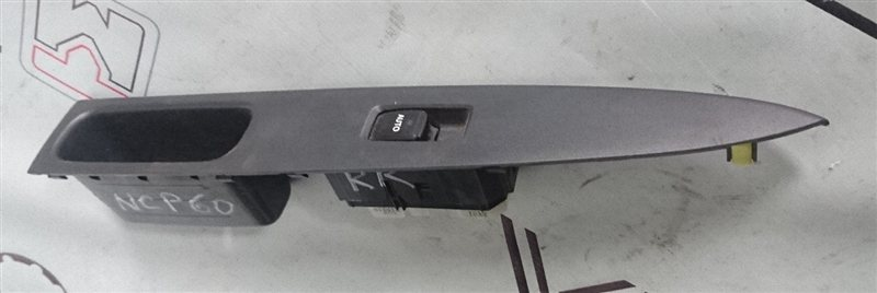Блок управления стеклами Toyota Ist NCP60 задний правый (б/у)