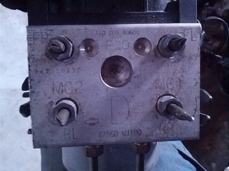 Блок abs Nissan Bluebird HU14 (б/у)