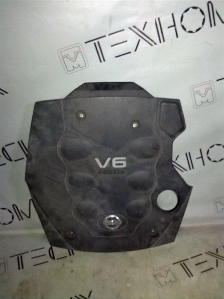Крышка двс декоративная Nissan Skyline HV35 (б/у)