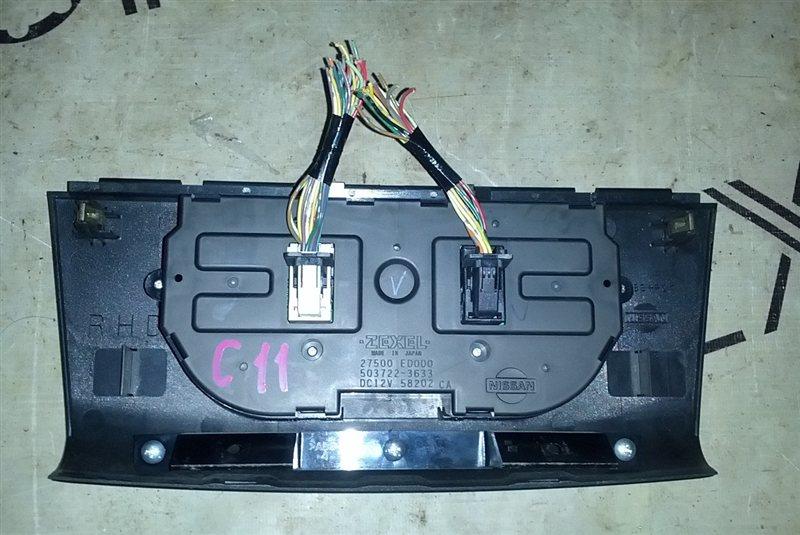 Блок управления климат-контролем Nissan Tiida C11 (б/у)