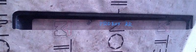 Ветровик Toyota Probox задний правый (б/у)