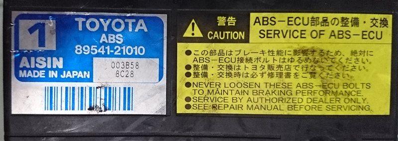 Блок abs Toyota Premio ST210 (б/у)
