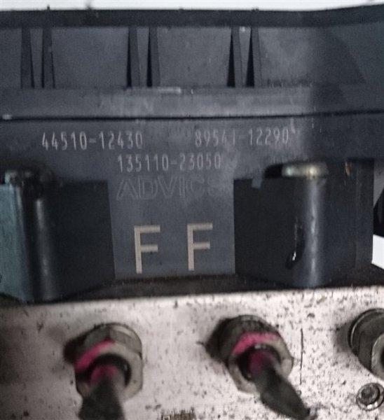 Блок abs Toyota Corolla Fielder ZRE142 (б/у)