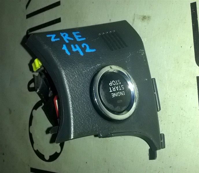 Кнопка старта Toyota Corolla Fielder ZRE142 (б/у)