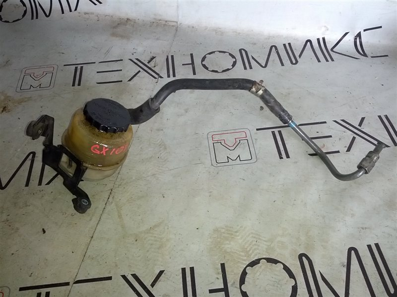 Бачок гидроусилителя Toyota Markii GX100 1G-FE (б/у)