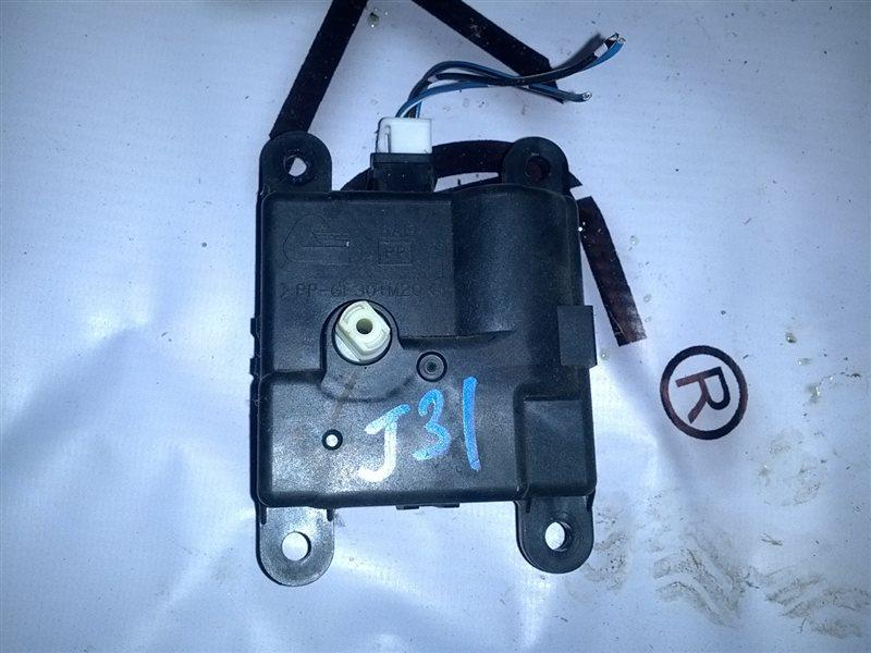 Сервопривод заслонок печки Nissan Teana J31 VQ23(DE) (б/у)