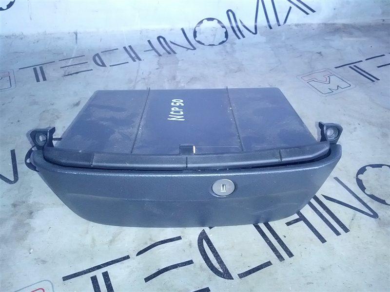 Бардачок Toyota Probox NCP50 (б/у)