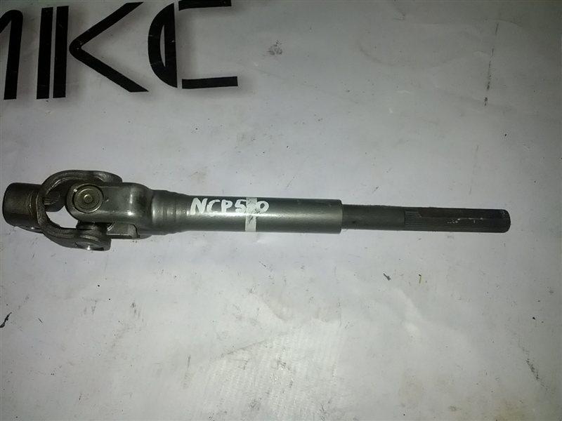 Рулевой карданчик Toyota Probox NCP50 (б/у)