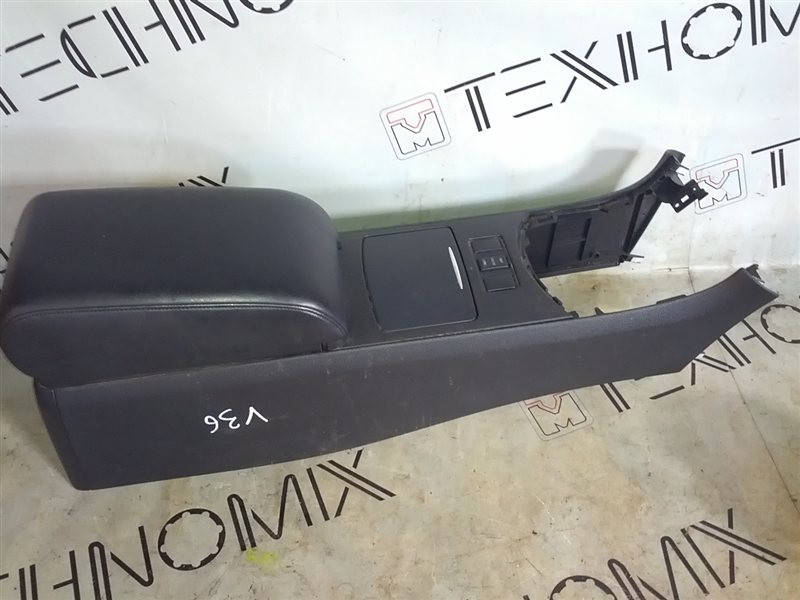 Бардачок между сиденьями Nissan Skyline V36 (б/у)