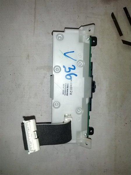 Блок управления дисплеем Nissan Skyline V36 (б/у)