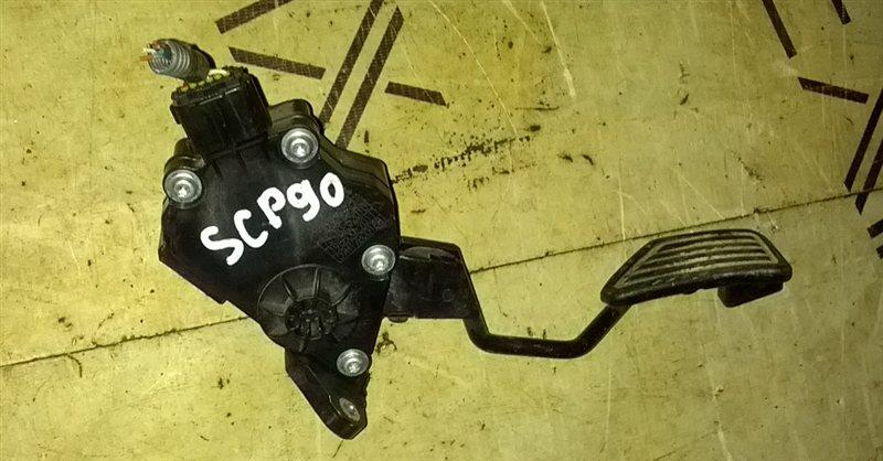Педаль подачи топлива Toyota Vitz SCP90 2SZ-FE (б/у)