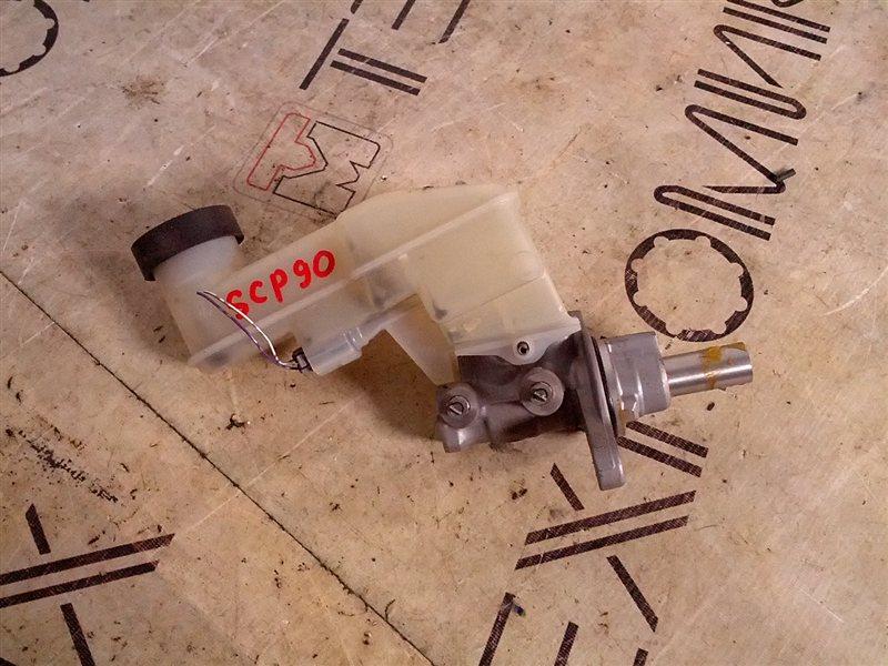 Главный тормозной цилиндр Toyota Vitz SCP90 2SZ-FE (б/у)