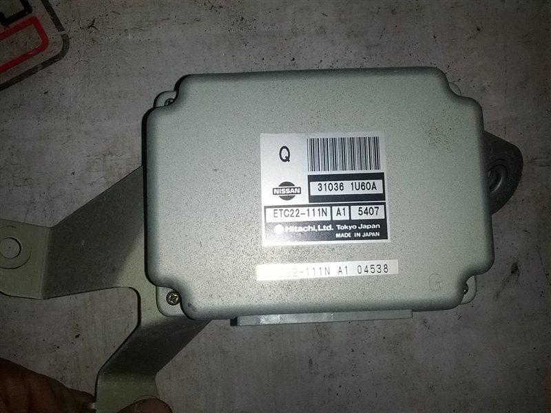 Блок управления акпп Nissan Note E11 HR15(DE) 2005 (б/у)