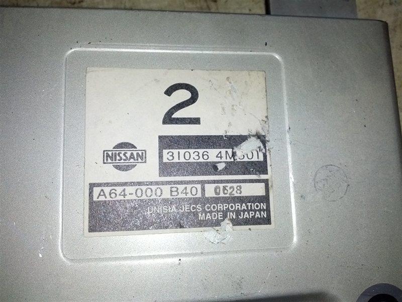 Блок управления акпп Nissan Sunny FB15 QG15(DE) 2000 (б/у)