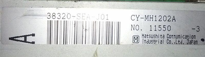 Блок управления акпп Honda Accord CL9 K24 2002 (б/у)