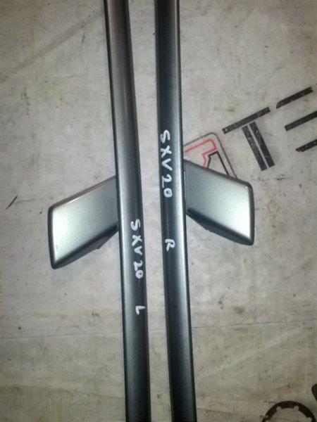 Рейлинги Toyota Markii Qualis SXV20 5S-FE (б/у)