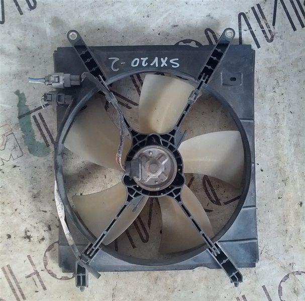 Вентилятор радиатора кондиционера Toyota Markii Qualis SXV20 5S-FE (б/у)