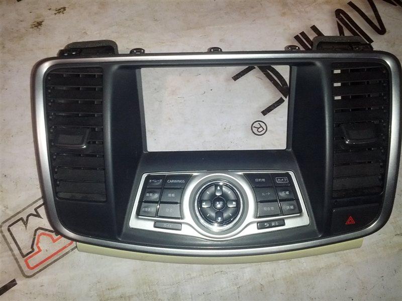 Консоль магнитофона Nissan Teana J32 VQ23(DE) (б/у)