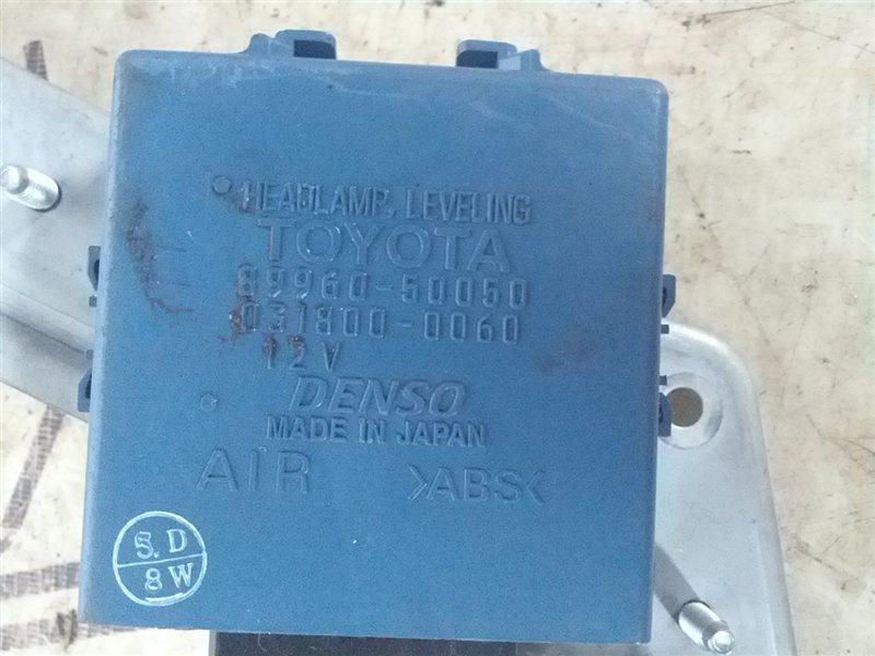 Блок коррекции фар Toyota Celsior UCF10 3UZ-FE (б/у)
