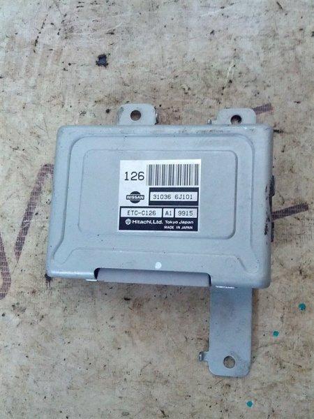 Блок управления акпп Nissan Bluebird HU14 SR20(DE) (б/у)