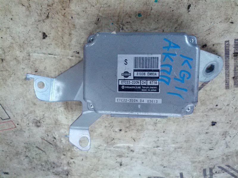 Блок управления акпп Nissan Bluebird Sylphy KG11 MR20(DE) (б/у)