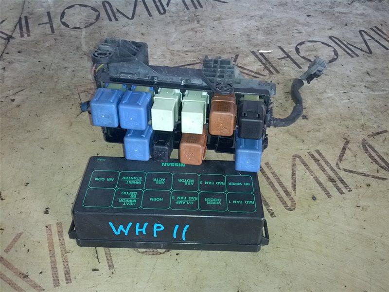 Блок предохранителей Nissan Primera WHP11 SR20(VE) (б/у)