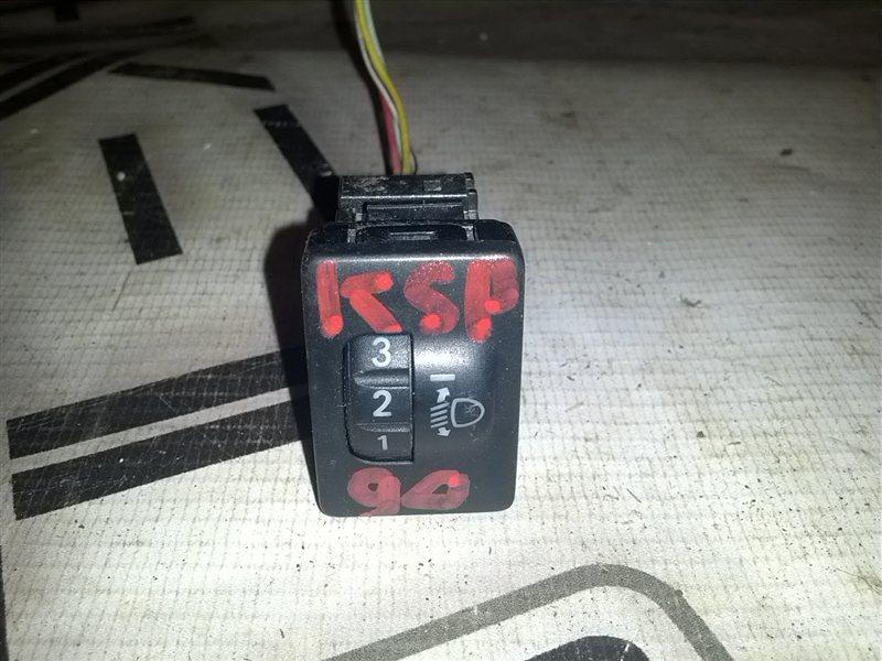 Кнопка туманки Toyota Vitz KSP90 1KR-FE 2006 (б/у)
