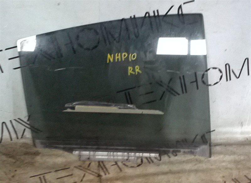 Стекло двери Toyota Aqua NHP10 1NZ-FXE заднее правое (б/у)