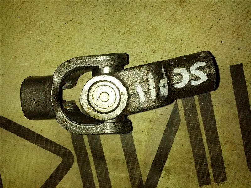 Рулевой карданчик Toyota Platz SCP11 1SZ-FE (б/у)