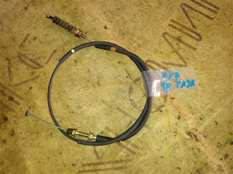 Тросик акселератора Honda Partner EY7 D15B (б/у)