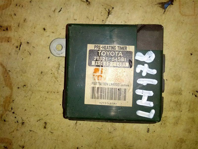 Блок управления свечами накала Toyota Hiace LH178V 5L (б/у)