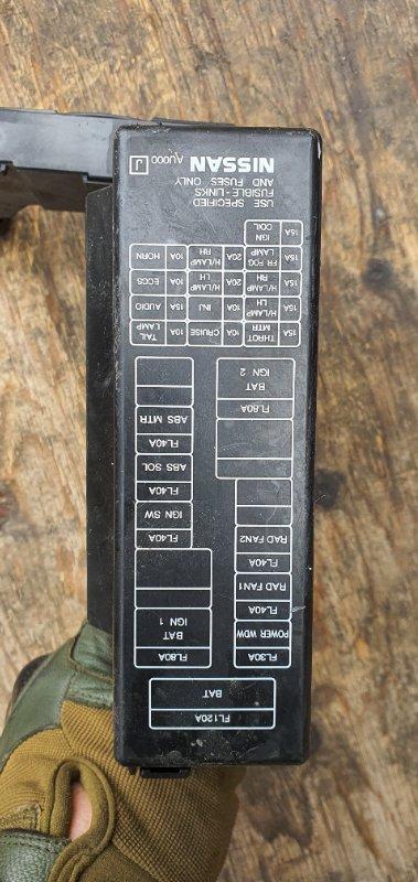 Блок предохранителей Nissan Primera TP12 QR20(DE) (б/у)