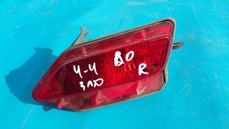 Фонарь в бампер Toyota Rav4 Ca40 2012 задний правый (б/у)