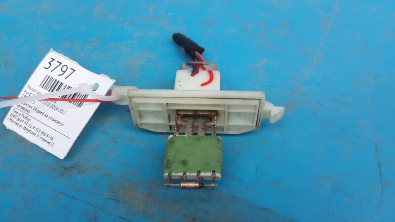 Резистор отопителя Ford Transit 2.2 D 2014 (б/у)