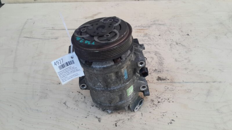 Муфта компрессора кондиционера Nissan Xtrail T30 2.0 2000 (б/у)