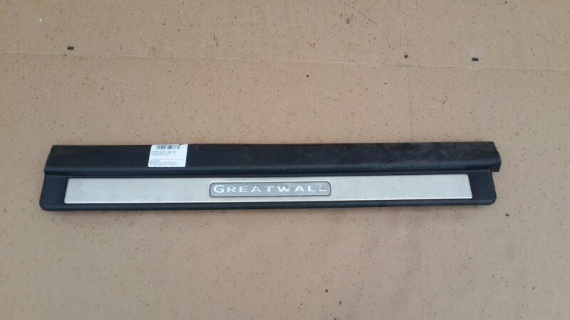 Накладка на порог Great Wall Hover H2 2006 передняя правая (б/у)