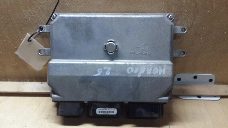 Блок управления двигателем Ford Fusion 2014 (б/у)