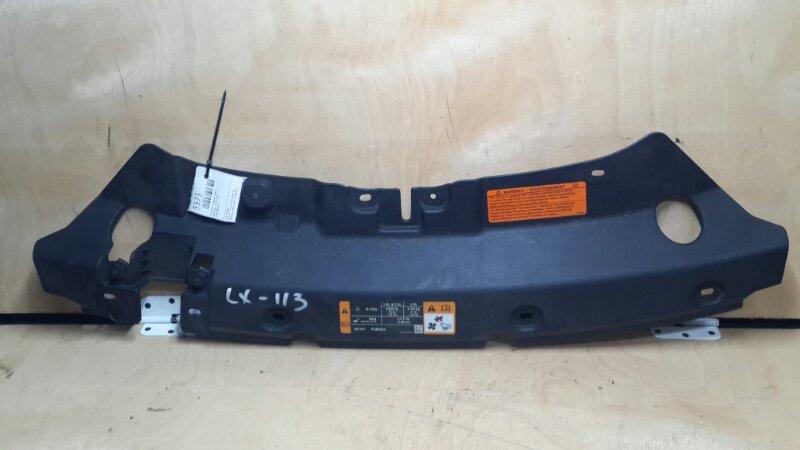 Накладка передней панели Ford Kuga 2 2012 (б/у)