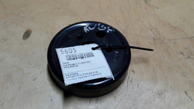 Шкив помпы Ford Mondeo 5 2.5 2014 (б/у)