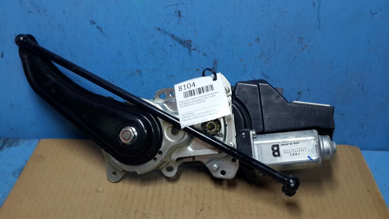 Механизм подъёма крышки багажника Mitsubishi Outlander 3 2012 (б/у)