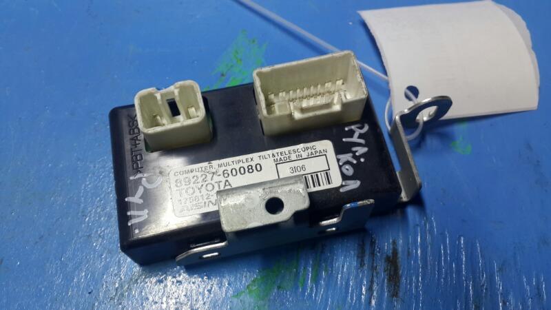 Блок управления рулевой колонкой Lexus Gx 2 460 2009 (б/у)