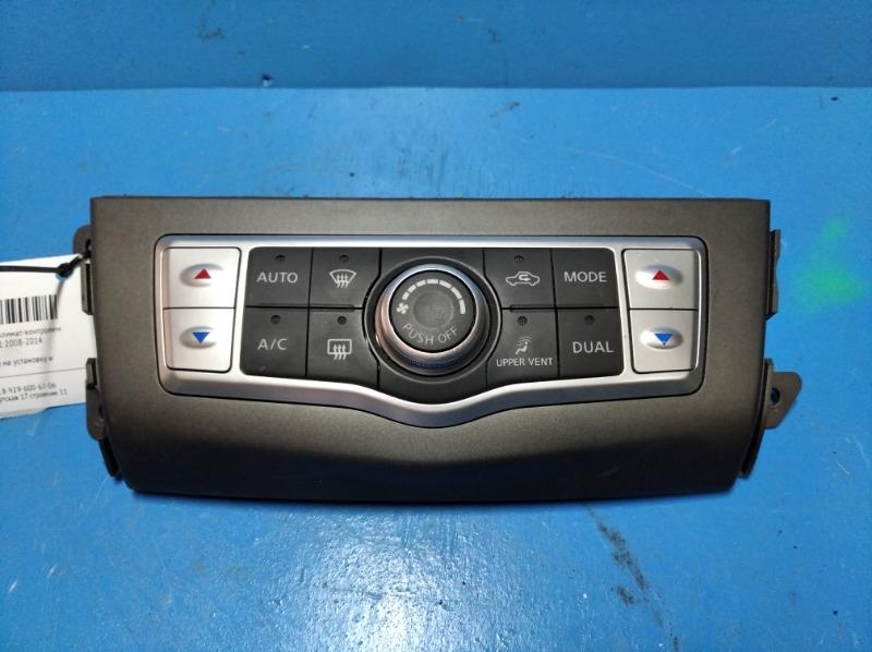 Блок управления климат-контролем Nissan Murano Z51 2008 (б/у)