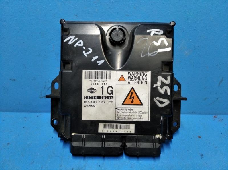 Блок управления двигателем Nissan Pathfinder 2005 (б/у)