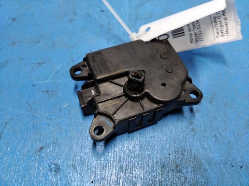 Мотор заслонки печки Nissan Teana L33 2014 (б/у)
