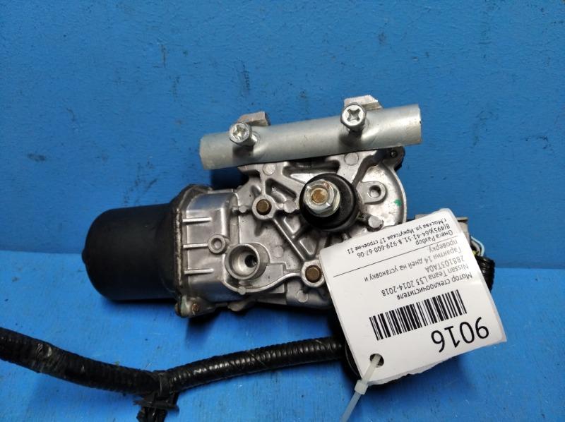 Мотор стеклоочистителя Nissan Teana L33 2014 (б/у)