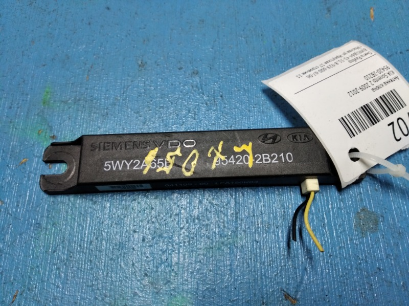 Антенна ключа Kia Sorento 2 2009 (б/у)