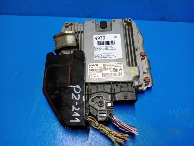Блок управления двигателем Peugeot 4007 2.2 D 2006 (б/у)