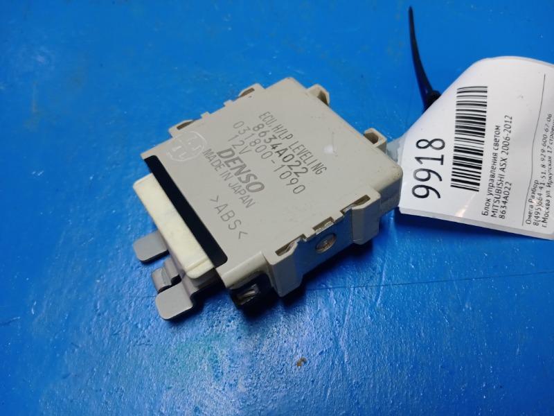 Блок управления светом Mitsubishi Asx 2006 (б/у)