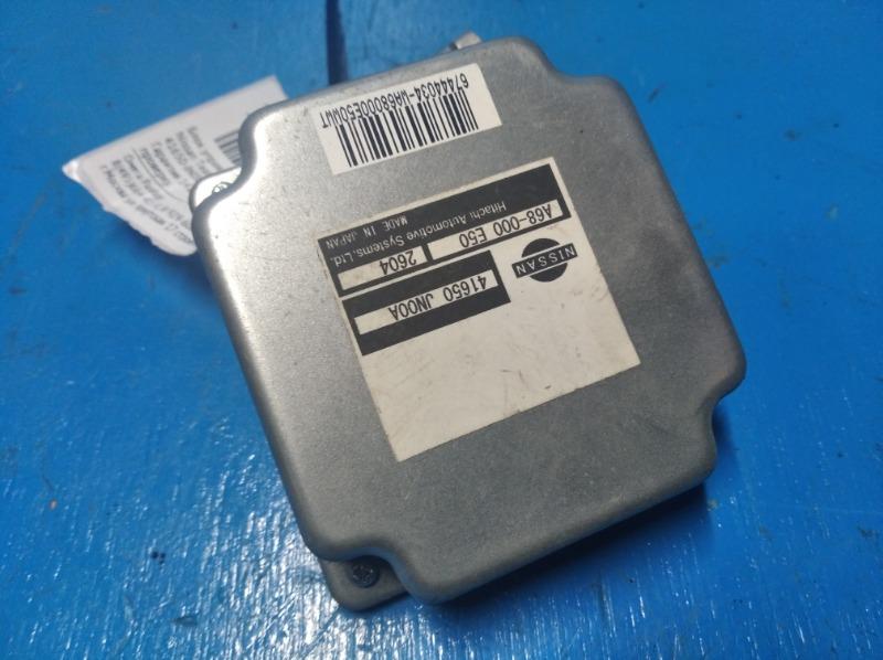 Блок управления раздаткой Nissan Teana J32 2008 (б/у)
